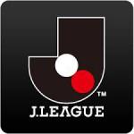JリーグCS広島vsG大阪 優勝したのはどっち??